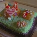 Micimackós torta